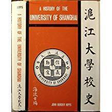 History of the University of Shanghai