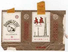 烟标商标类-----绥化烟厂