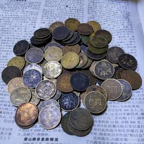 包浆币91枚