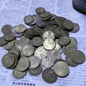93年梅花五角铜币80枚