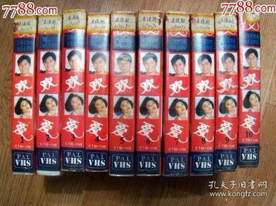 录像带----新加坡电视剧(男欢女爱)1-20集成套。。。绝版