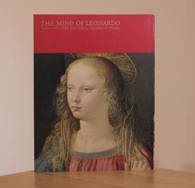 古本天国 天才の実像 莱昂纳多达芬奇真正的天才形象 达芬奇特展 陈丹青 局部