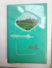 老北京笔记本。32开多幅北京,老建筑物图。用过,撕掉2张写字一页,尺寸乱写,介意勿买。