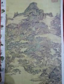 春云出岫  王原祁《中国书画报》2011年9月28日。
