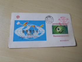 纪念邮戳卡 1983世界通信年