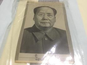 毛泽东像   中国杭州东方红丝织厂 (9.5X14.6公分)