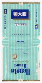 烟标商标类-----天津烟厂