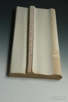 2915 四尺旧宣纸 共97张