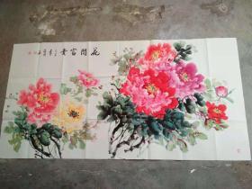 国家一级美术师书画国礼艺术家张利国画: 花开富贵