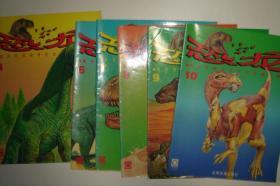 恐龙   (存2、4、6、7、8、9、10)  光明日报出版社