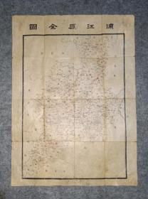 民国三十六年《浦江县全图》,民国浙江省浦江县老地图。