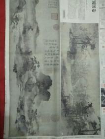 淀山送别图卷  李升《中国书画报》2017年12月18日。