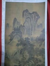 春坞村居图马轼《中国书画报》2011年3月23日。