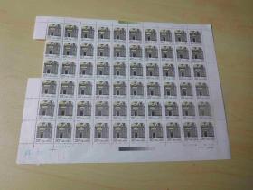 普23上海民居版票
