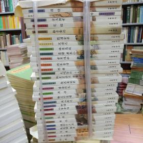 中华生活书经典(全30册)中华书局