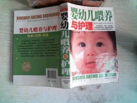 预防接种的反应和处理