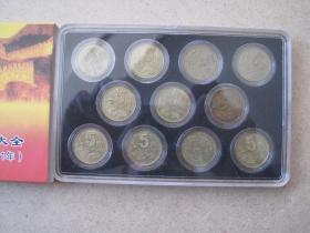 ———《第四套人民币梅花伍角币》十一枚全套,原品装盒全部保真