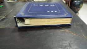 木刻版画剪辑集          《木版画集》           很厚一册! 有160副……