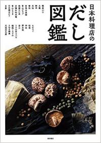 Of Japan restaurant guide (Japanese) Paperback
