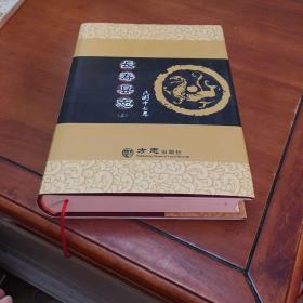 民国十七年长寿县志