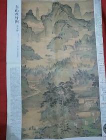 东山丝竹图  元人《中国书画报》2014年2月19日。