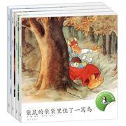 全套4册 小企鹅心灵成长故事系列    9787533267322