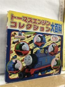 トーマスエンジンコレクション大百科 ポプラ社 日文原版64开图鉴 书页内有涂改痕迹