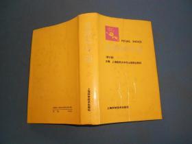 皮肤科手册-第三版-精装