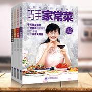 二狗妈妈的小厨房之蛋糕与蛋糕卷 /巧手家常菜/中式面食/自制面包   9787559100191