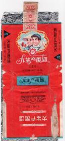 烟标商标类-----沈阳烟厂