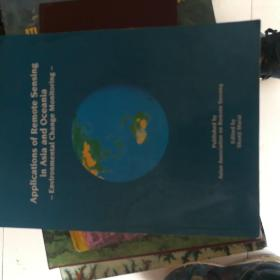 Applications of Remote Sensing in Asia and Oceania
