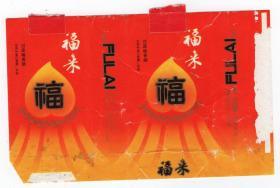 烟标商标类-----张家口烟厂