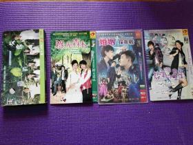 婚姻保卫战等4套7张DVD盘