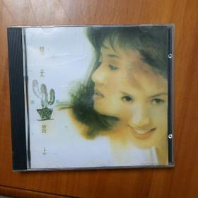 CD:黎瑞恩阳光路上