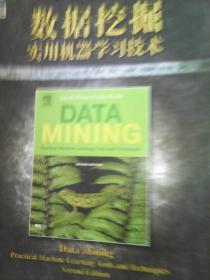 数据挖掘实用机器学习技术