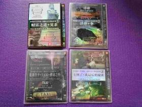 歌舞升平DVD