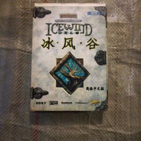【游戏光盘】冰风谷 简体中文版第三波(2CD和一本游戏手册)