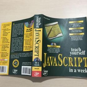 英文原版 Teach Yourself Javascript in a Week(私藏)