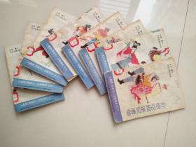 儿童版《西游记》(注音读本)8本合售