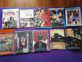 北京杂种等10张DVD