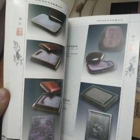 古代艺术文化收藏丛书/徽章鉴赏,文房用具鉴赏共二册