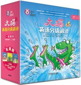 大猫英语分级阅读一级套装 Big Cat(适合小学一二年级 套装共26册