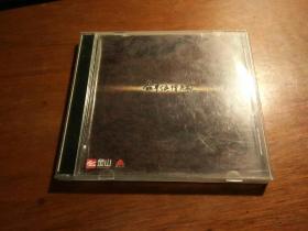 【游戏光盘】仙剑情缘贰2(2CD)
