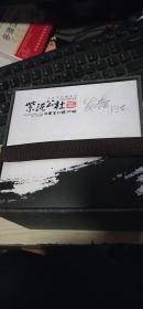 紫泥公社  北京紫砂艺术馆【方形紫砂壶一把】名家作品 详情看图