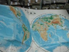 世界地形(教学参考挂图)