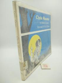 clyde monster 克莱德的怪物【克莱德怪兽】(1976年美国原版绘本)