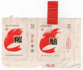 烟标商标类-----富锦卷烟厂