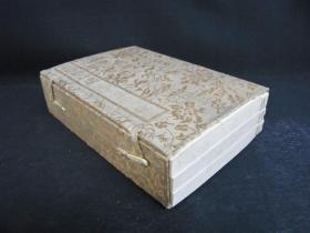 1878年手打印谱《水月斋印谱》1函3册全,手钤印谱,收录明清诸印人的300颗篆刻作品,明治11年(光绪4年)出版。
