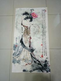 山东青岛著名画家孙盛亮作品一幅  保真
