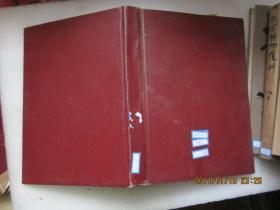 电影生活     1981年1-12期  合订本